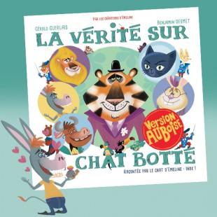 chat-botte-boutique-01